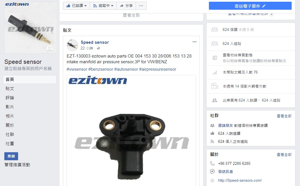 Ezitown Speed Sensor Facebook Page Published